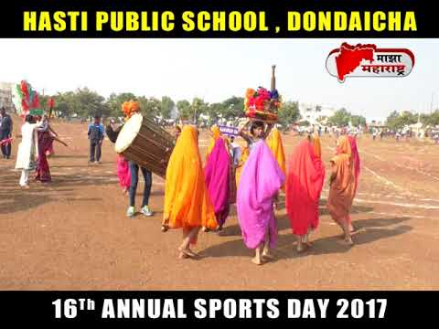 hasti public school 2017 annual sports day