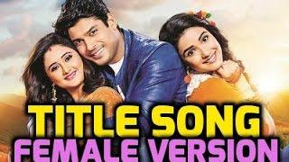 Dil Se Dil Tak Title Song (Female Version) | Colors