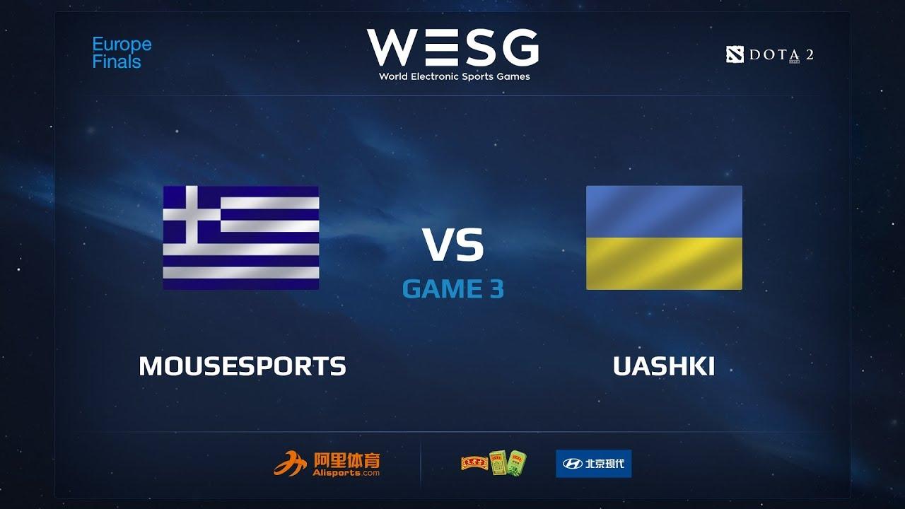 Mousesports против UAshki, Третья карта, WESG 2017 Dota 2 European Qualifier Finals