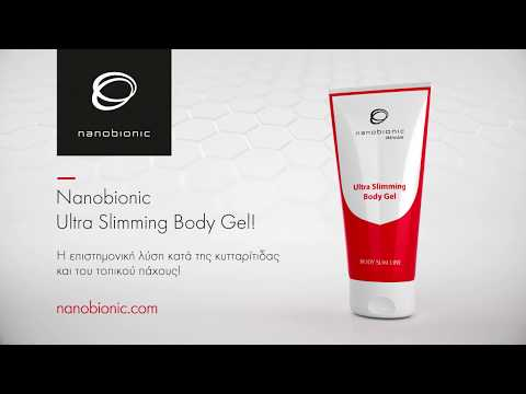 Nanobionic Ultra Slimming Body Gel