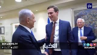 مصادر أمريكية الموقف الفلسطيني يعرقل إتمام صفقة القرن - (1-7-2018)