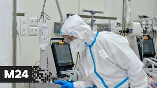 Горе от ковида ученые выяснили как коронавирус влияет на мозг переболевших Москва 24
