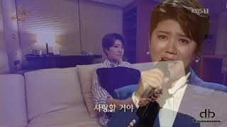 ♥️마이진 가요무대 첫 출연 모니터후 눈물  울보마이진