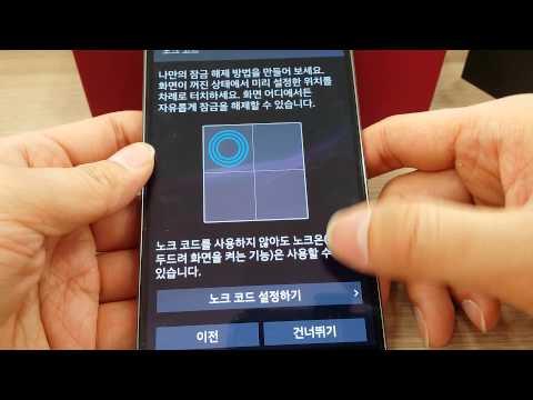 LG G Pro2 개봉기 - LG G Pro 2 Unboxing