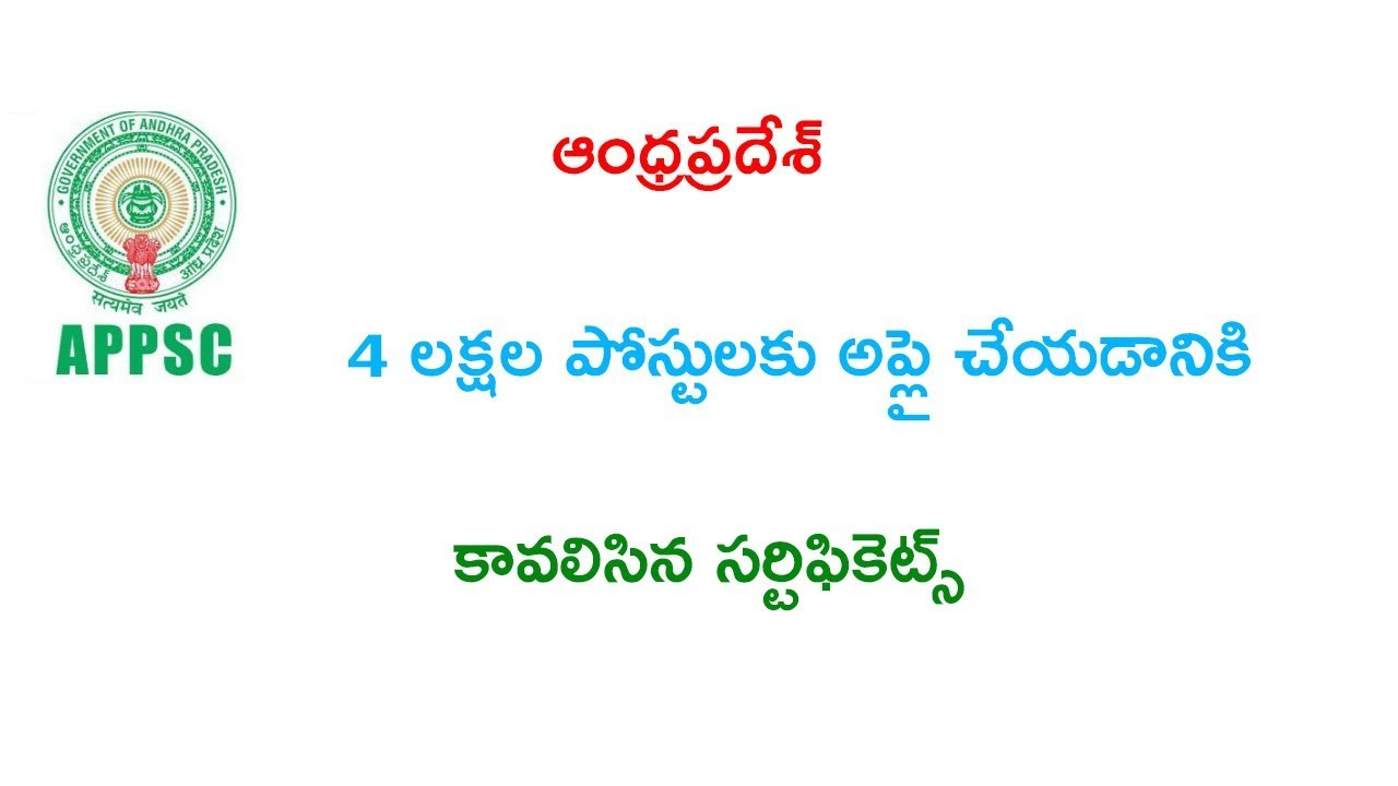Andhra Pradesh 4 Lakhs Voluntary Posts Online Apply Required