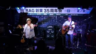 Live@Rag2016.7.17 この街で 詞:ellie 曲:岡中荘 岡中荘 唄とウクレレ...