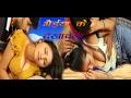 Download भैया के ठेंगा देखावेली # Bhaiya Ke Thenga Dekhaweli || Bhojpuri Hot Song MP3 song and Music Video