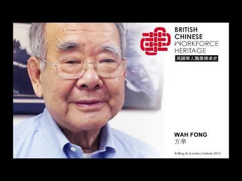 Royal Navy: Wah Fong (Audio Interview)
