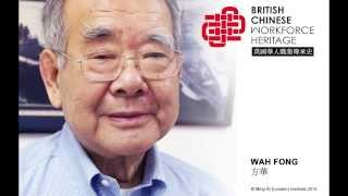 Royal Navy: Wah Fong (Audio Interview)