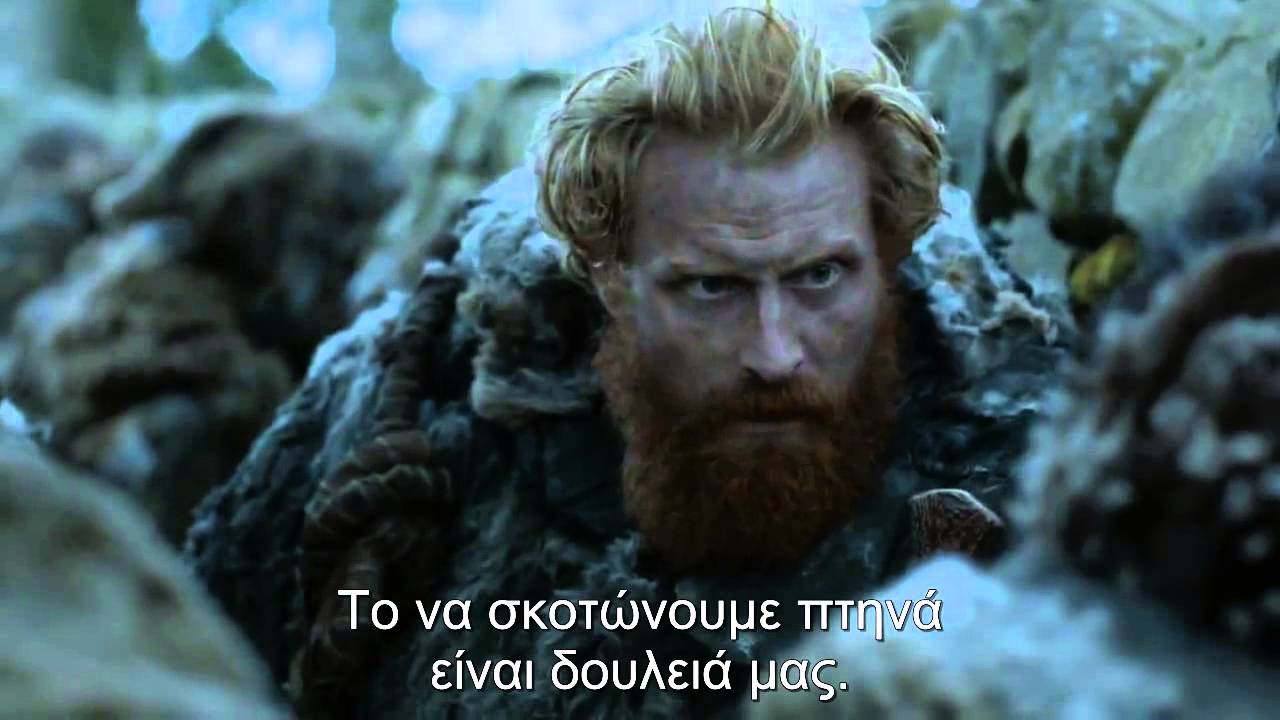 Game Of Thrones Finnish Subtitles