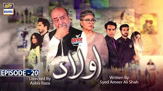 Aulaad Episode 20 | Presented by Brite [Subtitle Eng] | 13th April 2021 | ARY Digital Drama