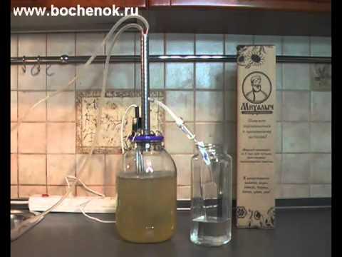 Михалыч самогонный аппарат цена где можно купить самогонный аппарат в петрозаводске купить