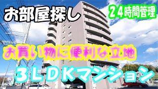 賃貸 岡山市北区横井上 3LDKマンション[セキュリティ万全]