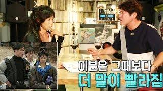 김정균·오솔미, 25년 전 드라마 재연 '싱크로율 100%' @불타는 청춘 129회 20171024