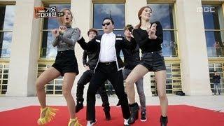 PSY - 싸이, KMF 2012