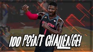 NBA 2K17 MyCAREER -  ALL STAR GAME 100 POINT QUADROUPLE DOUBLE CHALLENGE! (FAIL)
