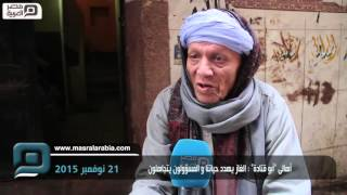 بالفيديو| انفجار مواسير الغاز كارثة تهدد سكان