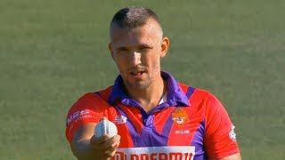'My bowling is not beautiful but I don't care' - Romanian cricketer defends unorthodox bowling