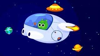 Мультики для детей Космические приключения