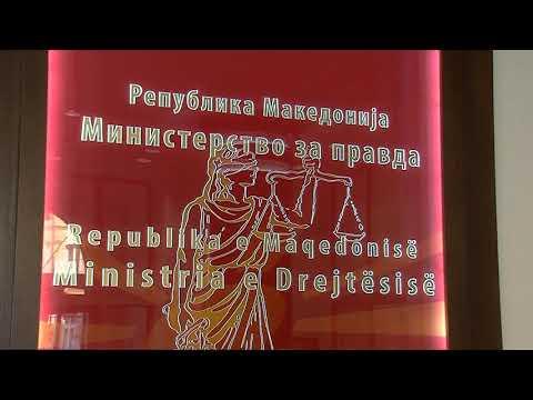 Грујовски и Бошковски стравуваат за безбедноста во Македонија