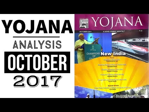 Yojana योजना magazine October 2017- UPSC / IAS / PSC aspirants के लिए analysis