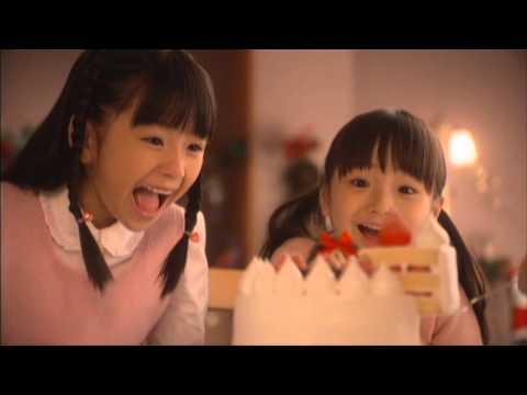 CM ヤマザキ クリスマスケーキ 2011 ▶0:31