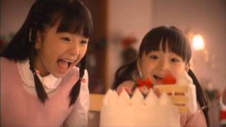 CM ヤマザキ クリスマスケーキ 2011