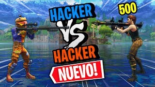 *NEW* HACK/TIP TO WALK ON WATER IN FORTNITE 💀💀