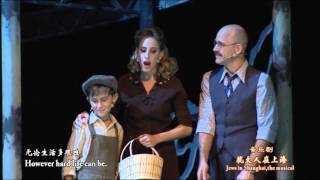 The Companion song- Sivan Kaynar Kissinger from the musical Jews In Shanghai