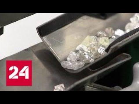 Алмазы под ногами: как в Якутии добывают драгоценные камни - Россия 24