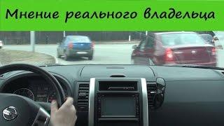 видео Ниссан Х-Трейл 2013, 2 литра, Nissan X-Trail II 2.0 4WD, комплектация Platinum, 4wd, расход 9.5, вариатор, Санкт-Петербург