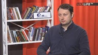 Политическое решение по Донбассу так же далеко, как и год назад, - Энрике Менендес