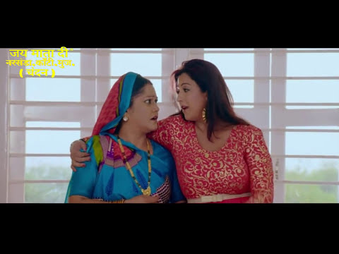 Khesari lal yadav Comedy pussy show thumbnail