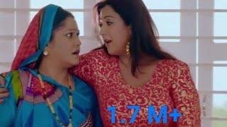 Khesari lal yadav Comedy pussy show