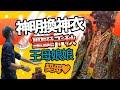 【星街彗星】偶像換衣現場【星街すいせい】 - YouTube