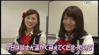 QBC九州ビジネスチャンネル http://qb-ch.com/topics/index.cgi?pg=4...