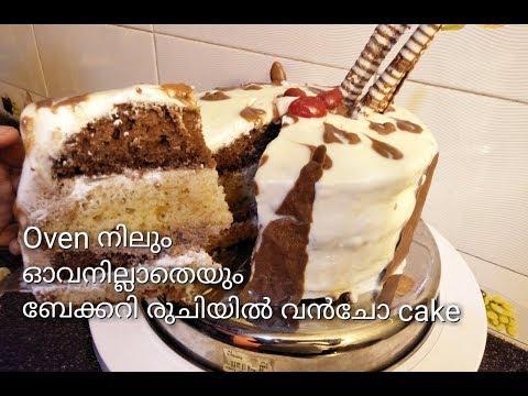 Joan S Rainbow Cake Orange Cake Cake Recipe In Malayalam No