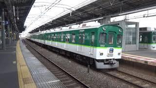 【5扉運用!】京阪電車 5000系5553編成 準急枚方市行き 萱島駅