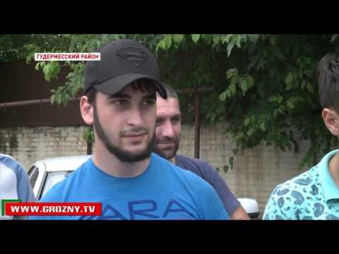 знакомства в чеченской республике