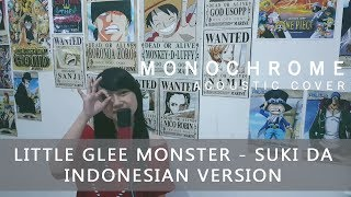 Little Glee Monster - 好きだ Indonesian Version 【Suki da! Acoustic Cover by Monochrome】 thumbnail
