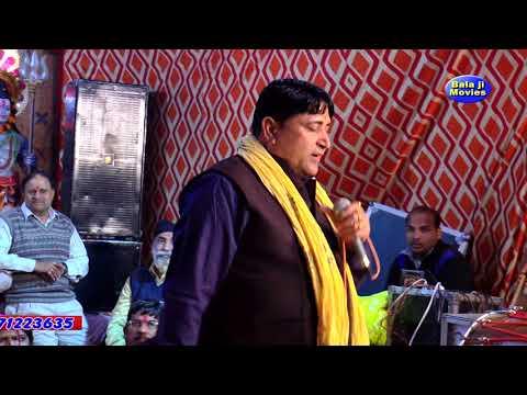 ईसा सासरा चाहिए माँ || Narender Kaushik || 2017 Latest Mata Bhajan || Devi Geet