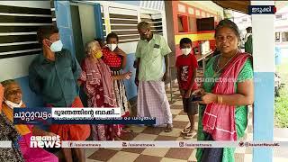Kerala Floods: കനത്തമഴയിൽ ഇടുക്കിയിൽ പൂർണ്ണമായി തകർന്നത് 119 വീടുകൾ   Idukki   Kerala Rains