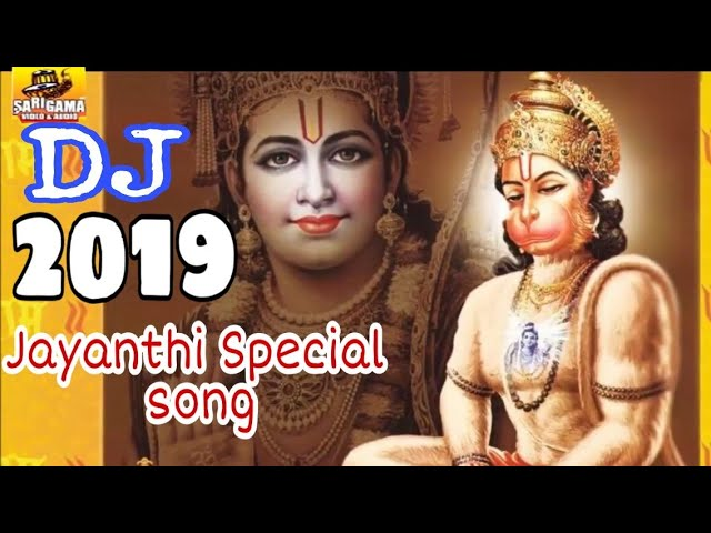telugu 2019 dj songs download