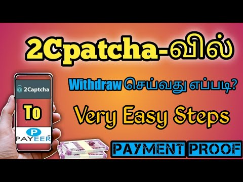 2captcha Payment Proof In Tamil 2020 | Live Proof | How To Withdraw 2captcha To Payeer