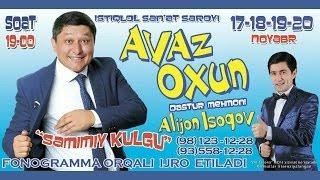 Video Avaz Oxun - Samimiy kulgu nomli konsert dasturi 2016 download MP3, 3GP, MP4, WEBM, AVI, FLV Maret 2018