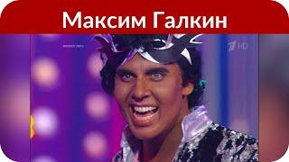 Максим Галкин принял решение о судьбе своих детей: «Я сделаю всё для этого...»