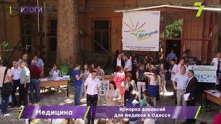 В Твери собирают деньги на лечение детскому врачу - Россия 24