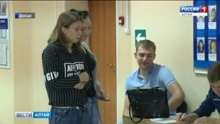 видео ААЭП. Алтайская академия экономики и права