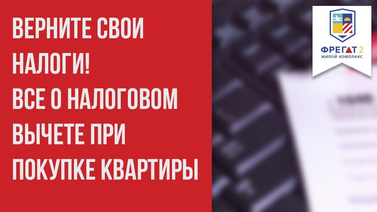 психолого- сколько раз можно возвращать налоговый вычет Пермь