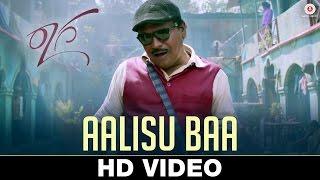 Aalisu Baa | Raaga | Mithra & Bhaama | Armaan Malik | Arjun Janya